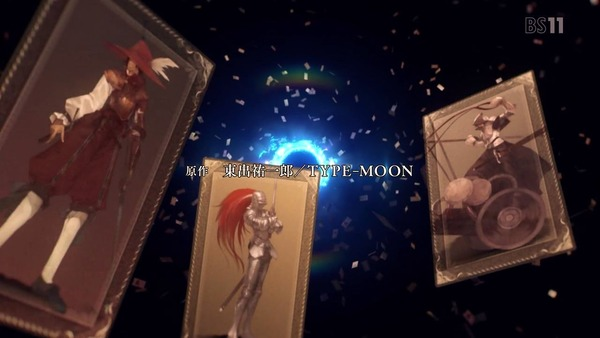 「FateApocrypha」13話 (7)
