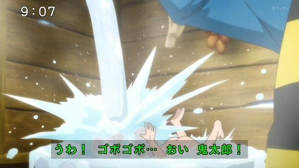 「ゲゲゲの鬼太郎」6期 52話感想 (6)