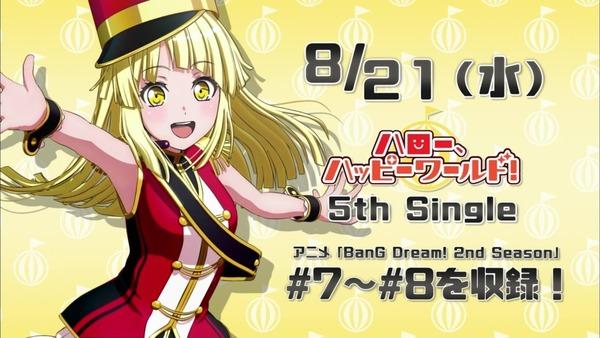 「BanG Dream!(バンドリ!)」2期 13話感想 (223)
