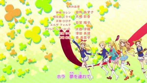 「アイカツオンパレード!」第10話感想  (149)