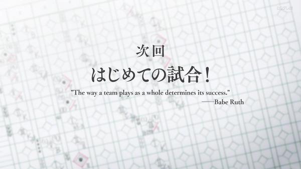 「八月のシンデレラナイン」4話感想 (55)