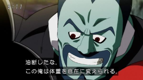 「ドラゴンボール超」101話 (19)