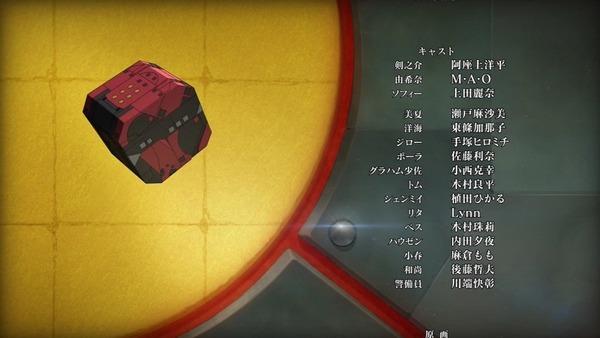 「クロムクロ」3話感想 (47)