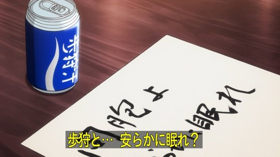銀魂 (185)