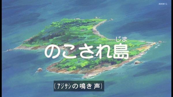 「未来少年コナン」第1話感想 画像 (8)
