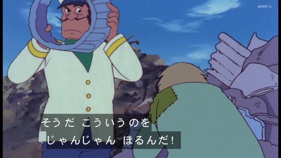 「未来少年コナン」第3話感想 画像 (77)