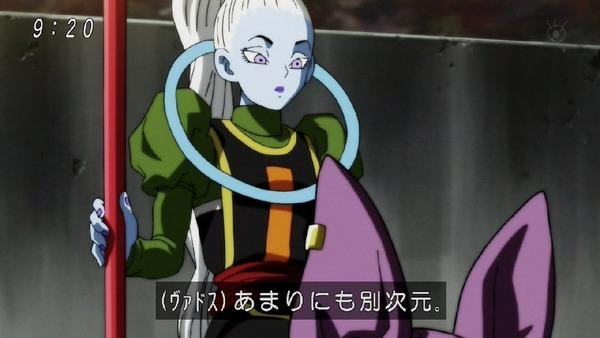 「ドラゴンボール超」110話 (35)