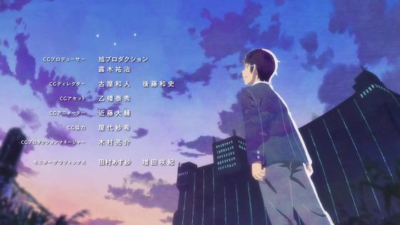 「ワールドトリガー」2期 1話感想 (152)
