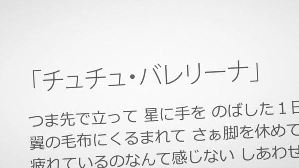 アイカツ! (6)