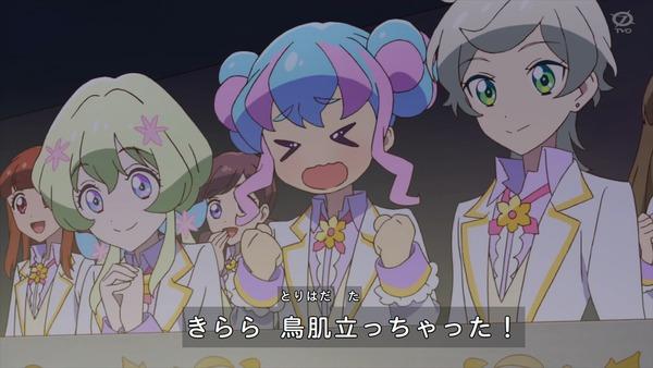 「アイカツオンパレード!」9話感想  (2)