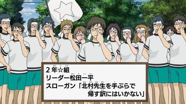 「斉木楠雄のΨ難」 (18)