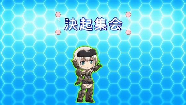 「フレームアームズ・ガール」8話 (3)