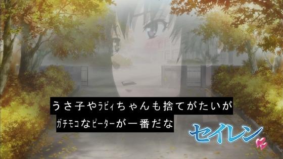 「セイレン」7話 (35)
