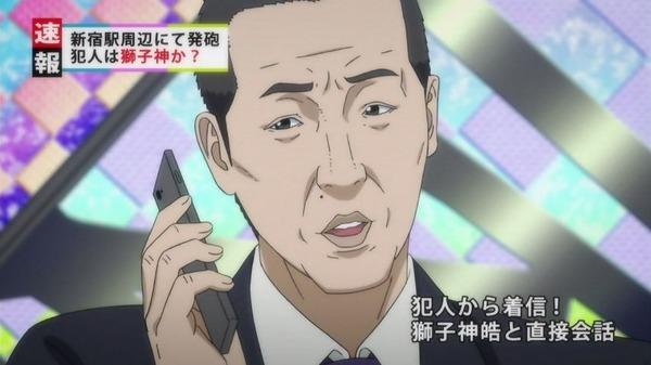 「いぬやしき」9話 (17)