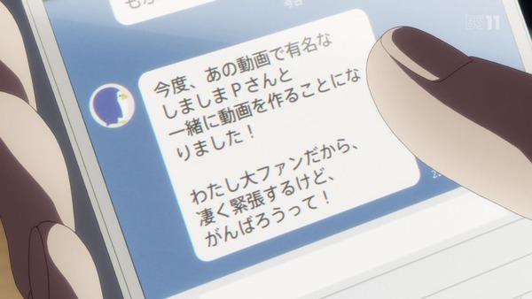 「ReCREATORS(レクリエイターズ)」11話 (63)