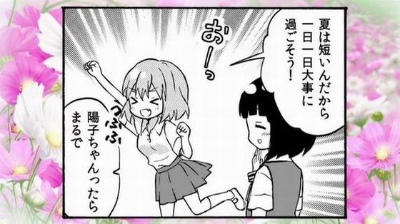 ハロー!!きんいろモザイク (62)