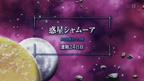 「彼方のアストラ」3話感想 (22)