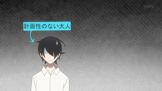 「かくしごと」第10話感想 (14)