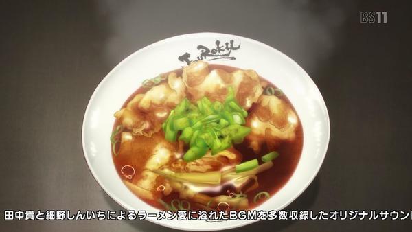 「ラーメン大好き小泉さん」11話 (33)