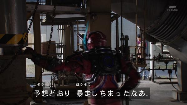 「仮面ライダービルド」19話 (69)