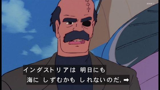 「未来少年コナン」第13話感想 (9)