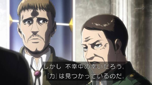 「進撃の巨人 Season3」(3期 5話)42話感想 (13)