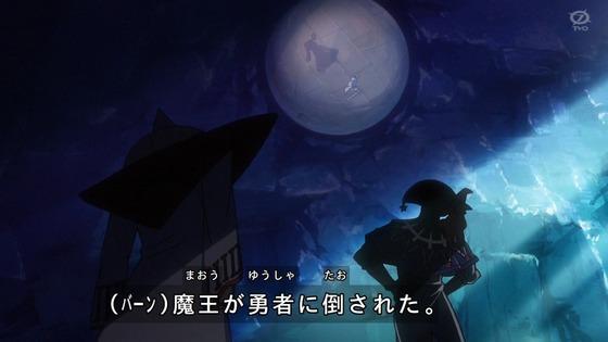「ダイの大冒険」1話感想 画像 (3)