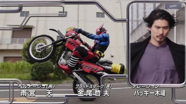 「仮面ライダービルド」29話感想