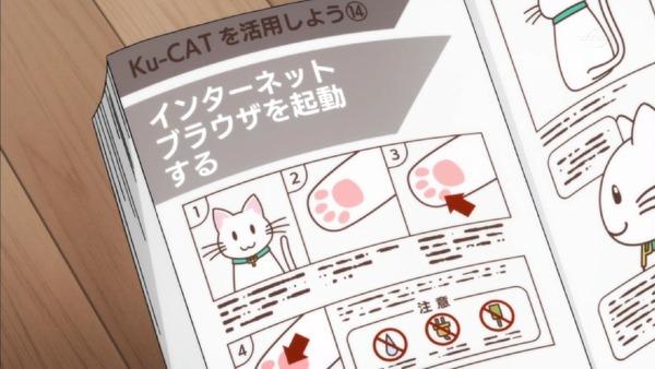 「斉木楠雄のΨ難」2期 20話感想 (45)
