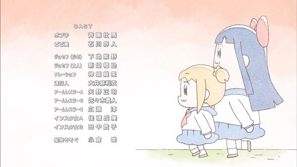 「ポプテピピック」9話 (45)