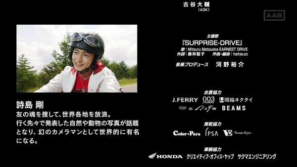 仮面ライダードライブ (47)