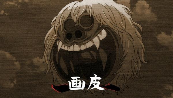 「ゲゲゲの鬼太郎」6期 26話感想 (38)