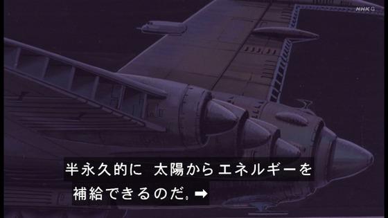 「未来少年コナン」第24話感想 画像 (17)