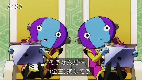 「ドラゴンボール超」120話 (4)