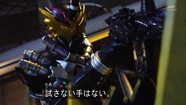 「仮面ライダービルド」4話 (12)
