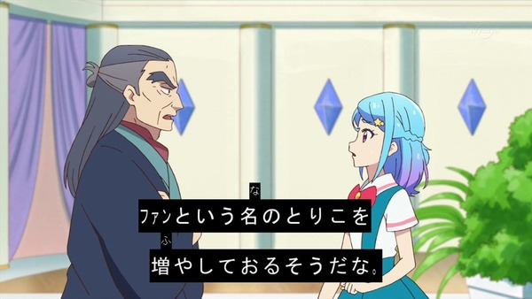 「アイカツフレンズ!」25話感想 (62)
