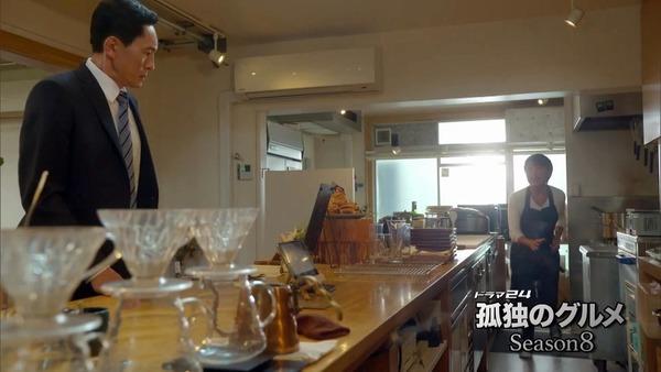 「孤独のグルメ Season8」4話感想 (94)