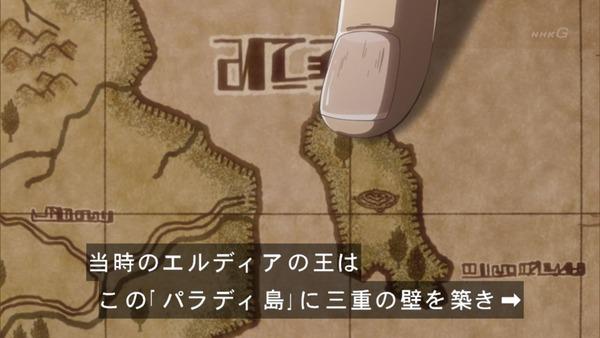 「進撃の巨人」第57話