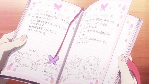プラスティック・メモリーズ (2)
