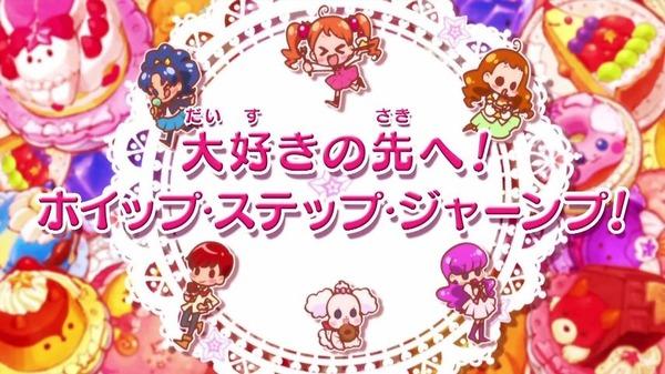 「キラキラ☆プリキュアアラモード」49話 (13)