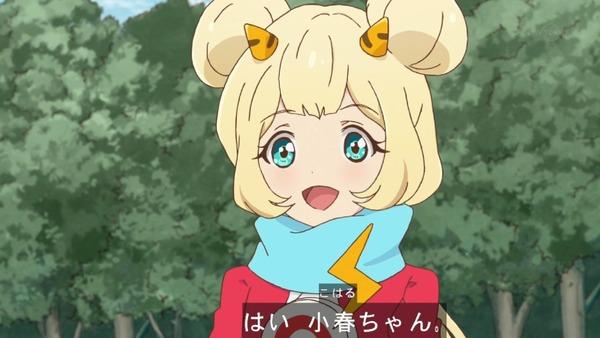 「アイカツスターズ!」第92話 (53)