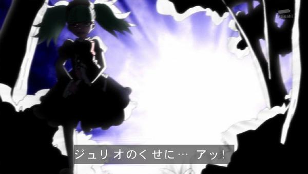 「キラキラ☆プリキュアアラモード」22話 (18)