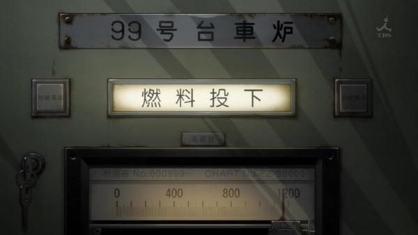 「少女☆歌劇 レヴュースタァライト」1話感想 (81)