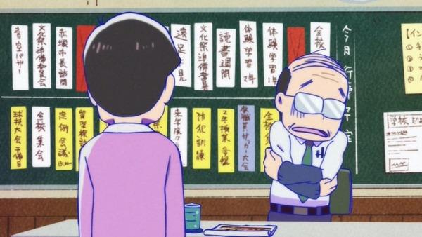 おそ松さん (40)