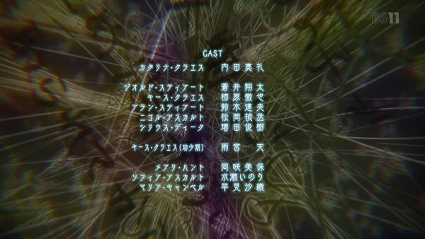 「はめふら」第6話感想 画像 (67)