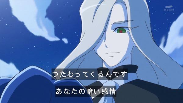 「キラキラ☆プリキュアアラモード」27話 (37)