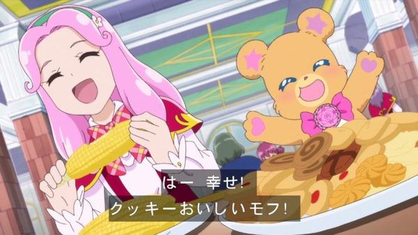 「魔法つかいプリキュア!」第27話 (25)