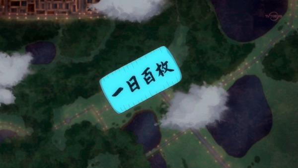 「アイカツスターズ!」75話 (65)