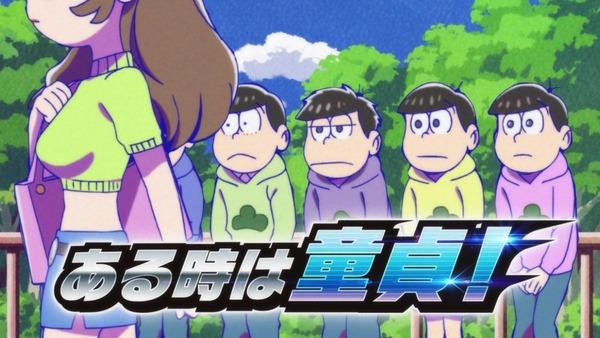 「おそ松さん」2期 20話 (50)