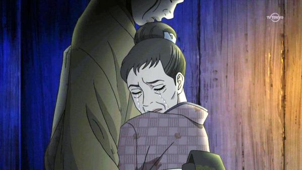 「鬼平 ONIHEI」10話 (15)
